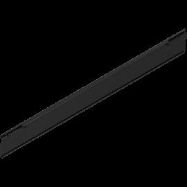 BLUM ORGA-LINE uchwyt profilu do listwy poprzecznej do tandembox intivo Z49L422S czarny, dł. 450 mm